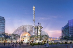 """Rendering of """"Grand Central Station"""" Intermodal Terminal"""